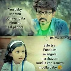 Tamil Love Quotes, Like Quotes, Dad Quotes, Girly Quotes, Best Love Quotes, Love Quotes For Him, Movie Quotes, Father Daughter Love Quotes, Brother Sister Quotes