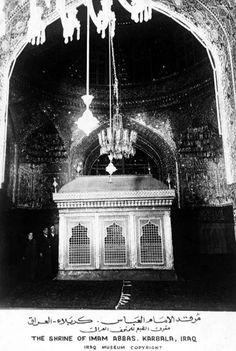 Shrine of Hazrat Abbas Sufi Saints, History Of Islam, Baghdad Iraq, Islamic Quotes Wallpaper, Bagdad, Beautiful Mosques, Islamic Art Calligraphy, Historical Images, Islamic Pictures