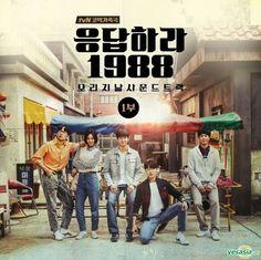 Answer Me 1988 OST Vol. 1 (tvN TV Drama) [Hye Ri, Ryu Joon Yul, Park Bo Gum, Go Kyung Pyo, Lee Dong Hwi]