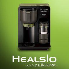 製品トップ | TE-GS10A | ヘルシオお茶プレッソ:シャープ sharp.co.jp