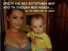 Greek Memes, Funny Greek Quotes, Funny Cartoons, Lol, Humor, Mazda, Funny Things, Humour