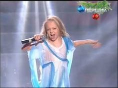 ▶ Анастасия Петрик - гость Финала взрослого отбора 2013 - YouTube