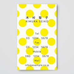 Simple typography & a bright/bold pattern make this business card unique Unique Business Cards, Business Card Logo, Business Card Design, Dots Design, Design Cars, Name Card Design, Plakat Design, Bussiness Card, Print Layout
