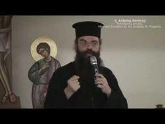 π. Ανδρέας Κονάνος ''Ατέλειωτες ενοχές'' - YouTube
