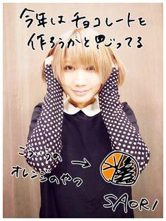 セカオワLOCKS! 2014.2.14  Saori: I think Ill make chocolates this year. Ones that are orange like this.