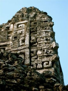 ANCIENT ART — The Maya archaeological site ofChicanná ('House of the Snake's Jaws'), Yucatan.  The city of Chicanna peaked during the late Classic period from about AD 550-700.
