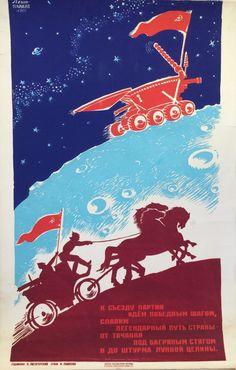 Russian Culture, Russian Revolution, Mata Hari, Soviet Art, The Final Frontier, Socialism, Coat Of Arms, Storia Europea, Cosmos