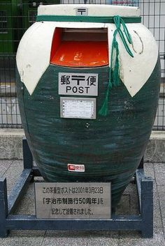 Some countries just seem to have so much pottery that they have to repurpose it. The Japanese are known for their porcelain crafts that can range from the dainty to the huge. In this case, a massive vase shaped as a tea caddy was repurposed as a public mailbox in Uji, Kyoto.