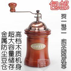 Gater pillar-box hand grinder coffee bean grinding machine coffee manual 1 2