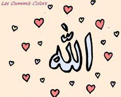 colouring ,Allah ,name, kids, muslim,