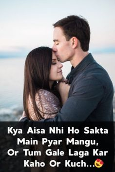 For more relevent posts on Good afternoon shayari in hindi image at poetry tadka please swich on Good afternoon shayari in hindi image page of poetrytadka Cute Crush Quotes, Secret Love Quotes, Love Picture Quotes, First Love Quotes, Love Quotes For Girlfriend, Love Husband Quotes, Love Quotes With Images, Cute Love Quotes, Love Quotes For Him