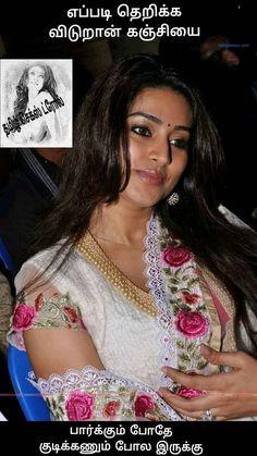 South Actress, South Indian Actress, Beautiful Indian Actress, Beautiful Actresses, Beautiful Women, Cute Beauty, Beauty Full Girl, Real Beauty, Sneha Actress