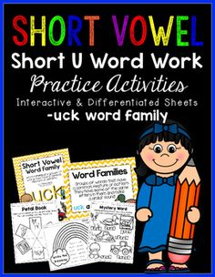 This pack is a great resource when teaching students short vowel word families! It can be used to introduce, review, centers, homework, morning work and/or time fillers. The practice sheets have varying skill levels, so you may choose what skill level a student needs (differentiated instruction strategies).