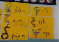 Kids Education, Special Education, Decoding, Dyslexia, Pretty Little, Grammar, Spelling, Activities For Kids, Greek
