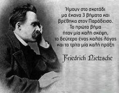Φιλοσοφικές φράσεις.. Famous Quotes, Love Quotes, Feeling Loved Quotes, Be Your Own Hero, Friedrich Nietzsche, Greek Quotes, Wise Words, Einstein, Philosophy