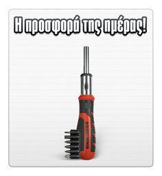 E-shop.gr Specials ΚΑΤΣΑΒΙΔΙ ΚΑΣΤΑΝΙΑΣ BLACK & DECKER ΜΕ 6 ΜΥΤΕΣ BDHT0-62129 μόνο 6.9 €