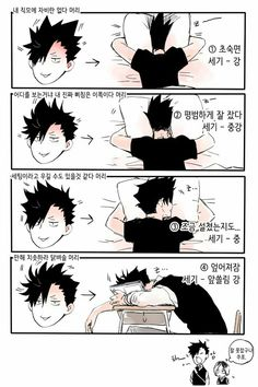 Haikyuu how Kuroo makes does his hair... ish XD funny comic