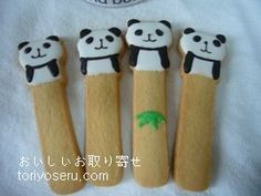 おいしいお取り寄せ アンファンの動物占いクッキー(パンダ・ネコ)を食べた感想をリポートします