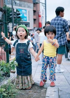 japanese street fashion...i think that the overalls should be cuffed pants rather than a skirt, and the one with psychedelic pants needs star shaped sunglasses and sprouted pig tails