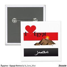 Ägypten - Egypgt Button