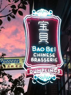 Bao Bei Chinese Brasserie, neon sign at sunset, Vancouver Chinatown, September 2009. Photo by Eric Gould.