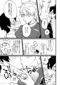 Fate Stay Night Series, Fate Anime Series, Fate Zero, Type Moon, Shounen Ai, Art Pictures, Achilles, Funny Comics, Anime Characters