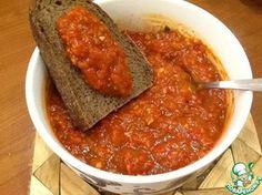 Аджика по рецепту из Карабаха - кулинарный рецепт