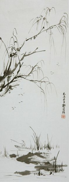 Chinese ink painting by Guo Chuanzhang, flowers and birds