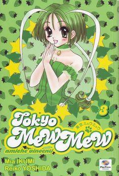 tokyo mew mew manga 2 | 500px-Tokyo_Mew_Mew_manga_volume_3_cover.jpg