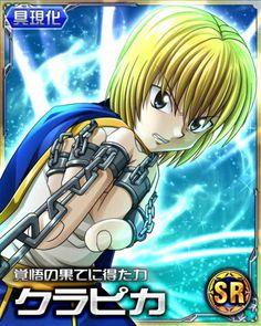 Hunter x Hunter trading card. Kurapika
