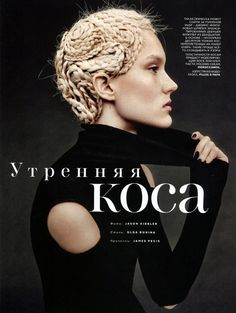 nice Vogue Russia September 2014 | Harleth Kuusik & Sophie Touchet by Jason Kibbler [Beauty]