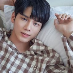 Little Fight Called Love Ong Seung Woo, Funny Kpop Memes, Seong, Read News, Planer, Boy Groups, Kdrama, In This Moment, Couples