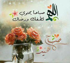Untitled Beautiful Flowers Easy Garden Love Gif