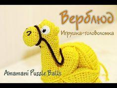rusky psany navod Игрушка-головоломка амамани. |DIY - Crochet - Amamani Puzzle Balls - YouTube