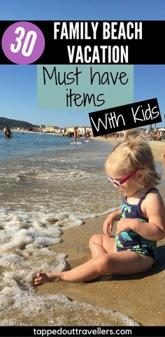 Can't decide what to take to the beach? Here is a handy list of beach and beach house items that are needed and a quick reference of what can be left behind. Family Beach Vacation Packing List. #beachvacation #packinglist #travelwithkids #familytravel
