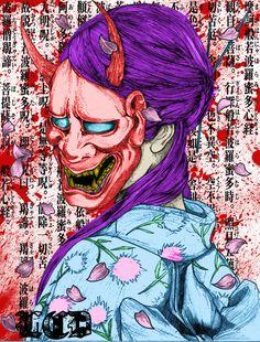 geisha with a hannya mask, in this design i mix traditional draw with digital art geisha in hannya mask Japanese Hannya Mask, Japanese Mask, Japanese Artwork, Japanese Tattoo Art, Japanese Urban Legends, Music Graffiti, Oni Mask, Mask Drawing, Geisha Art