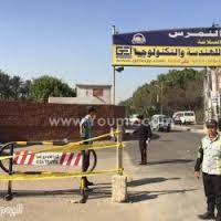 حواجز حديدية بمحيط أعمال تطوير وتوسعة كوبرى مدينة أبو النمرس   وكالة أنباء البرقية التونسية الدولية