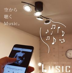 Bluetoothスピーカー内臓 LEDシーリングスポットライト [Lusic/ルジック] Best Interior, Interior And Exterior, Japanese House, My Room, Light Fixtures, Diy And Crafts, Cool Designs, Home And Garden, Room Decor