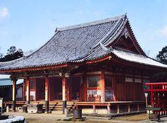 屋島寺 | 名所・施設 | 屋島ナビ