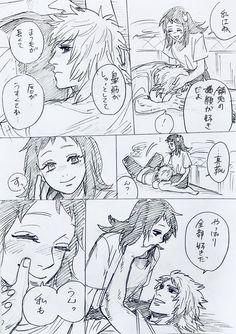 Demon Hunter, Pusheen, Anime Demon, Anime Ships, Boku No Hero Academia, Lions, Lightning, Naruto, Romance