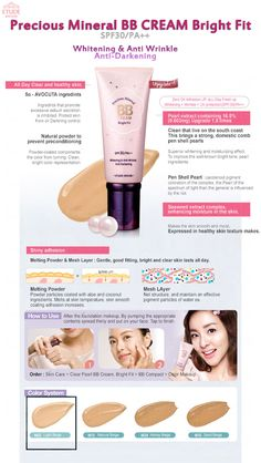 [ETUDE HOUSE] Precious Mineral BB cream Bright Fit. SPF30/PA++ éclaircissant et anti-rides. BB cream disponible au Maroc chez Koribaro Store