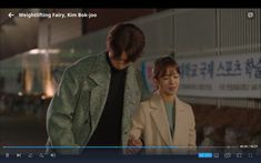 Bok Joo, Weightlifting Fairy, Weight Lifting, Fictional Characters, Powerlifting, Weightlifting, Fantasy Characters, Lift Heavy, Weights