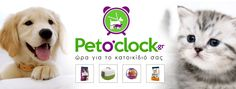 Pet O' Clock  |  New Logotype
