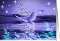 Our Deepest Sympathy ~ Loss of Father ~ Dove In Blue Tones Card by Greeting Card Universe. $3.00. 5 x 7 inch premium quality folded paper greeting card. Sympathy greeting cards & photo cards are available at Greeting Card Universe. Send a paper card to your friends and family this year. Turn to Greeting Card Universe for all your Sympathy card needs. This paper card includes the following themes: Madeline M Allen, SmudgeArt, and Digital-Art. Loss of Dad / Father cards fr...