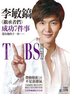 awesome LeeMinHo in TVBS Magazine (*>.