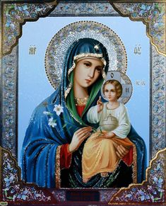 Discover & share this Animated GIF with everyone you know. GIPHY is how you search, share, discover, and create GIFs. Religious Pictures, Jesus Pictures, Religious Icons, Religious Art, Jesus Mother, Blessed Mother, Mother Mary, Images Of Mary, My Images