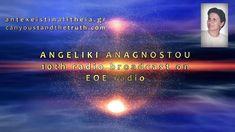 Δραπέτευση από το Matrix - Η Αγγελική Αναγνώστου στον EoellasRadio 10η ε... Youtube, Youtubers, Youtube Movies