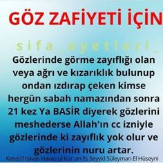 Allah Islam, Islamic Quotes, Karma, Blog, Nursing Care, Health, Masks, Blogging, Allah
