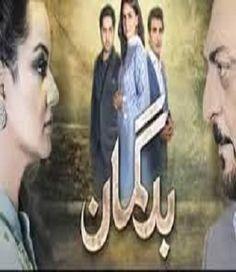 Badgumaan Episode 16 on Hum Tv 10th October 2016