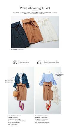 ジュエルチェンジズの今もこれからも着られるスカートスタイル8。 Fashion D, Modest Fashion, Hijab Fashion, Spring Fashion, Fashion Outfits, Womens Fashion, Petite Outfits, Classy Outfits, Casual Outfits